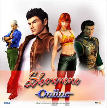 shenmueonline